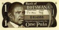 botswana-06f-1983-copy